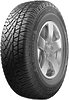 265/70 R16 MICHELIN Latitude Cross 112H уц1